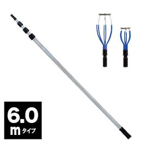 ランプチェンジャーセット [DLC-600MS]