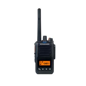 携帯型 5Wハイパワーデジタルトランシーバー 携帯型 5Wハイパワーデジタルトランシーバー