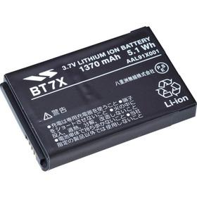 リチウムイオン電池パック リチウムイオン電池パック