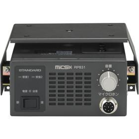 多人数同時通話型無線システムMICS Jr親機 多人数同時通話型無線システムMICS Jr親機
