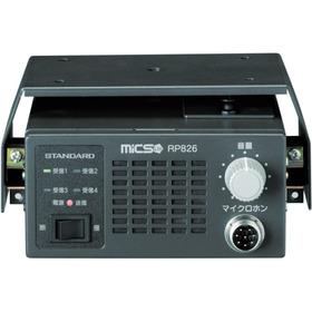 多人数同時通話型無線システムMICS LITE親機 多人数同時通話型無線システムMICS LITE親機