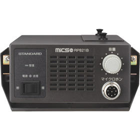 多人数同時通話型無線システム MICS子機 多人数同時通話型無線システム MICS子機