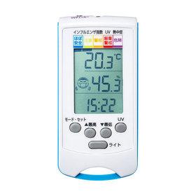 手持ち用デジタル温湿度計(警告ブザー設定機能付き) 手持ち用デジタル温湿度計(警告ブザー設定機能付き)