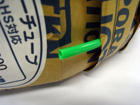 マークチューブ(緑) 200M巻 3.2mm(1.25スケ)