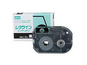 レタツイン用インクリボンカセット LM-IR312BT 黒 (32m巻)