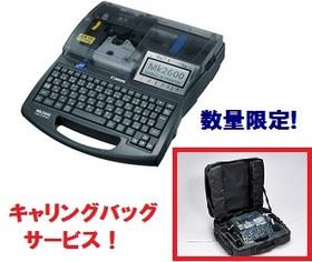 ケーブルIDプリンター 【数量限定・キャリングバッグサービス!】MK2600 (※Mk2500後継機種) (3382B023)