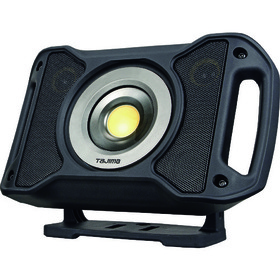 LEDワークライトR401 LEDワークライトR401