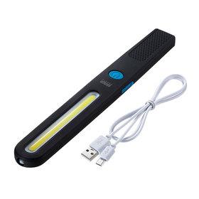 LEDワークライト USB充電式 スティックタイプ [USB-LED04]