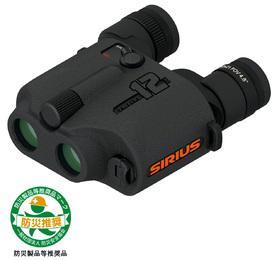 防振双眼鏡 シリウス12