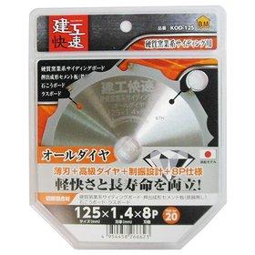 建工快速 オールダイヤ [KOD-125]