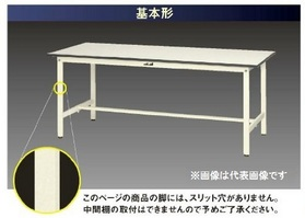 ワークテーブル150固定式 高さ740mm サイズ:H740mm×W1800×D450mm