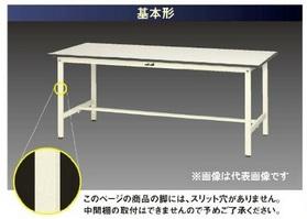 ワークテーブル150固定式 高さ740mm サイズ:H740mm×W1500×D750mm