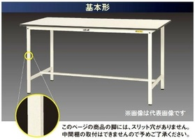ワークテーブル150固定式 高さ950mm サイズ:H950mm×W900mm×D450mm