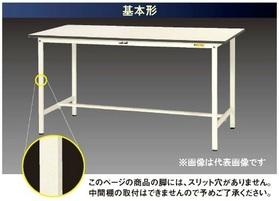 ワークテーブル150固定式 高さ950mm サイズ:H950mm×W600mm×D600mm (SUPH-660-WW)
