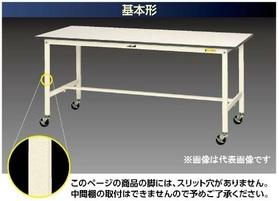 ワークテーブル150移動式 高さ826mm サイズ:H826mm×W1500mm×D750mm