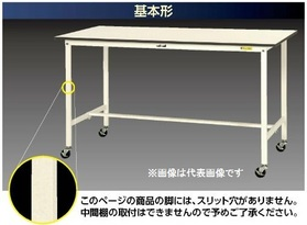ワークテーブル150移動式 高さ1036mm サイズ:H1036mm×W600mm×D600mm
