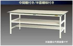 ワークテーブル150中間付/半面棚板付 高さ740mm サイズ:H740mm×W900mm×D600mm