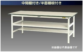 ワークテーブル150中間付/半面棚板付 高さ740mm サイズ:H740mm×W750mm×D750mm