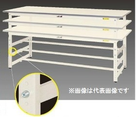 ワークテーブル150高さ600mm~900mm サイズ:H600mm~900mm×W1800mm×D450mm