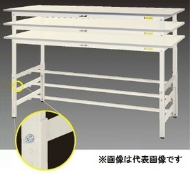 ワークテーブル150高さ900mm~1200mm サイズ:H900mm~1200mm×W1800mm×D900mm