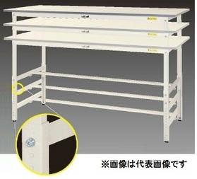 ワークテーブル150高さ900mm~1200mm サイズ:H900mm~1200mm×W1800mm×D750mm