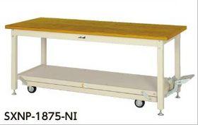 ワークテーブルペダル移動タイプ サイズ:H771mm×W1800mm×D750mm