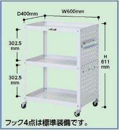 コンビニワゴン サイズ:H811mm×W600mm×D400mm