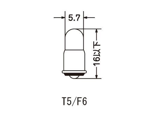 ノーブランド 電球形状T5/口金F6 ...