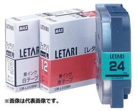 ビーポップミニ用レタリテープ 9mm幅 【平日15時まで当日発送】LM-L509BW