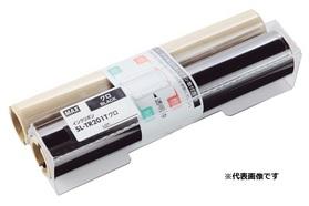 CPM-200専用詰め替え式インクリボン(カセットなし) SL-TR218Tブラック