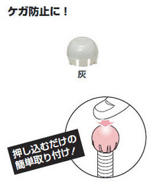 安全キャップ 安全キャップ(W5/8)灰(50個入)