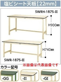 ワークテーブル300固定式 高さ900mm カラー:GI サイズ:H900mm×W1800mm×D900mm (SWRH-1890-GI)