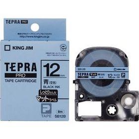 「テプラ」PROテープカートリッジ マットラベル 青ラベル 黒文字 12mm幅