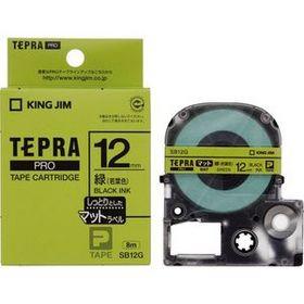 「テプラ」PROテープカートリッジ マットラベル 緑ラベル 黒文字 12mm幅