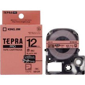 「テプラ」PROテープカートリッジ マットラベル 赤ラベル 黒文字 12mm幅