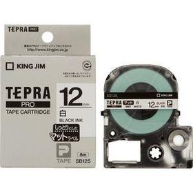 「テプラ」PROテープカートリッジ マットラベル 白ラベル 黒文字 12mm幅