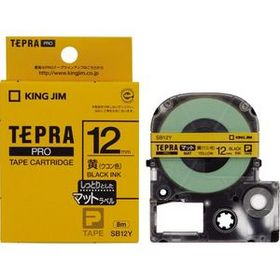 「テプラ」PROテープカートリッジ マットラベル 黄ラベル 黒文字 12mm幅