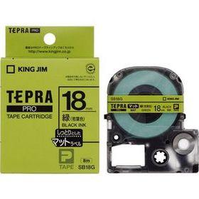 「テプラ」PROテープカートリッジ マットラベル 緑ラベル 黒文字 18mm幅