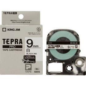「テプラ」PROテープカートリッジ マットラベル 白ラベル 黒文字 9mm幅