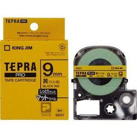 「テプラ」PROテープカートリッジ マットラベル 黄ラベル 黒文字 9mm幅 (SB9Y)
