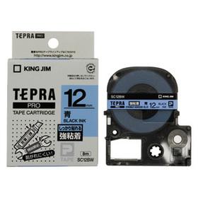 「テプラ」PROテープカートリッジ 強粘着ラベル 青ラベル 黒文字 12mm幅