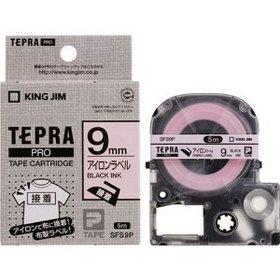 「テプラ」PROテープカートリッジ アイロンラベル ピンクラベル 黒文字 9mm幅 (SFS9P)