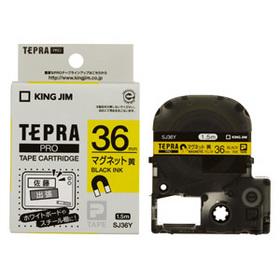「テプラ」PROテープカートリッジ マグネットテープ 黄ラベル 黒文字 36mm幅 (SJ36Y)