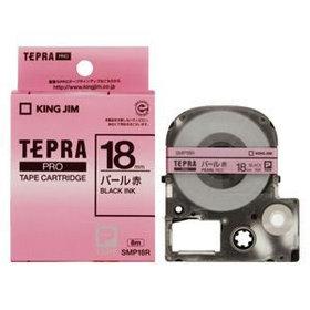 「テプラ」PROテープカートリッジ カラーラベル(パール) 赤ラベル 黒文字 18mm幅 (SMP18R)