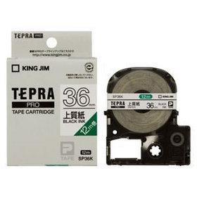 「テプラ」PROテープカートリッジ 上質紙ラベル 白ラベル 黒文字 36mm幅 (SP36K)