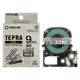 「テプラ」PROテープカートリッジ 強粘着ラベル 透明ラベル 黒文字 9mm幅 (ST9KW)