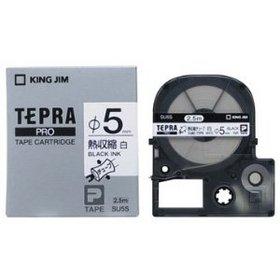 「テプラ」PROテープカートリッジ 熱収縮チューブ 白ラベル 黒文字 Φ5mm (SU5S)