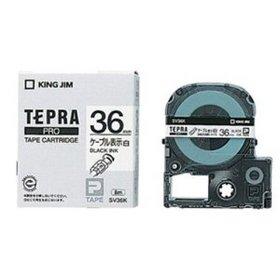 「テプラ」PROテープカートリッジ ケーブル表示ラベル 白 黒文字 36mm幅 (SV36K)