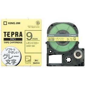 「テプラ」PROテープカートリッジ カラーラベル(ソフト) レモンイエロー グレー文字 9mm幅 (SW9YH)