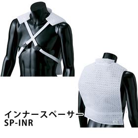 インナースペーサー SP-INRインナースペーサー